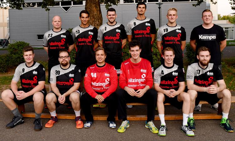 HSG Hanauerland 2 vor erstem Spiel in der Bezirksklasse